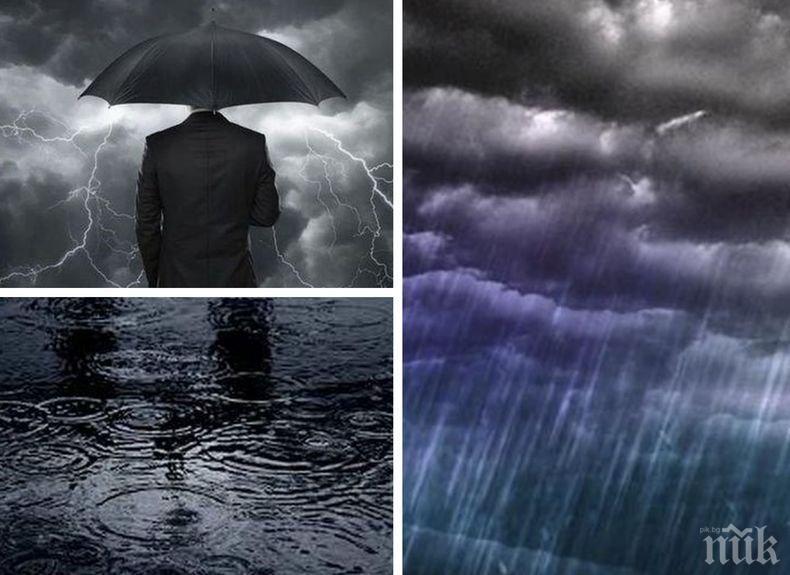 ВРЕМЕТО СЕ ОБРЪЩА! Жълт код за дъжд и гръмотевици - ето къде ще е най-опасно (КАРТА)