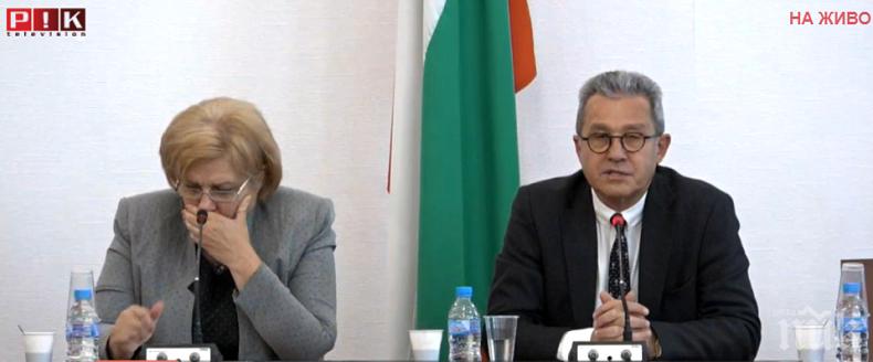 ИЗВЪНРЕДНО В ПИК TV! Бюджетната комисия реши за партийните пари - ДПС категорично против субсидията да е левче (ОБНОВЕНА)