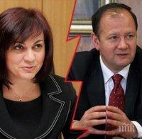 ПРАВО В ДЕСЕТКАТА: Михаил Миков с тежки думи за дереджето на БСП и Нинова! Промените в устава щели да разединят партията, а очакванията за предсрочни избори са били илюзия
