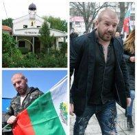 ДОБРИЯТ ПРИМЕР: Динко Вълев зове за помощ - Ловеца на бежанци ремонтира легендарен женски манастир