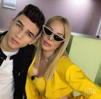 Емилия спира дуетите с Денис Теофиков