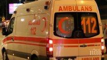ОТ ПОСЛЕДНИТЕ МИНУТИ: Кръв оплиска турския курорт Анталия! Един загина, трима са ранени при експлозия в частна болница (ВИДЕО)