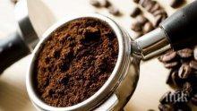 Силното кафе помага срещу много рядка болест на мускулите