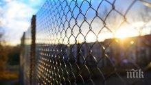 Хърватия вдигна ограда по границата с Босна и Херцеговина