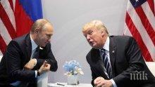 Обсъждат нова среща между Путин и Тръмп, този път в Осака