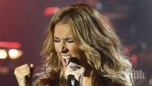 """Селин Дион прекъсна прощалния си концерт в """"Сизър Палас"""" заради пиш пауза"""