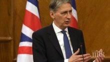 Финансовият министър на Великобритания призна: Брекзит до края на октомври е неосъществима задача