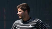 ГОРЕЩО РЕШЕНИЕ: Бившият треньор на Гришо - Дани Валверду ще помага на...