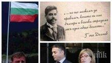 ЕКСКЛУЗИВНО! Каракачанов размаха пръст: Ако не признае историческите факти, Северна Македония да забрави ЕС и НАТО
