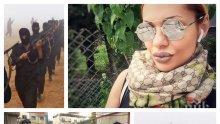 САМО В ПИК! Калина Паскалева след мисията си в Кербала: ИДИЛ вербува бойците си срещу $ 800, България не е мишена заради добрата защита на границата с Турция
