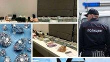 Рекорд: Полицията в Русия разкри кражба на диаманти за 3 млн. долара