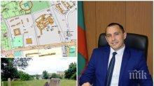 АФЕРА! Брокери изчислиха: Имотът на арестувания кмет Ральо Ралев му носи над милион (СНИМКИ)