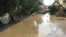 Стотици евакуирани заради потопа в Северна Италия (ВИДЕО)