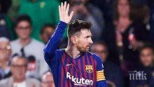 ОТЛИЧНИК: Лео Меси оглави класацията за най-богатите спортисти в света