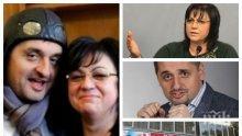 РАЗКРИТИЕ НА ПИК: Кирил Добрев събира протестъри с автобуси от цяла България - карат уж червени избиратели пред НДК да бранят Корнелия Нинова на конгреса