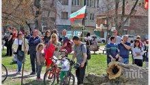 РЕШЕНО: Частният парк в Пловдив остава, дават на Байрям Солак друг терен