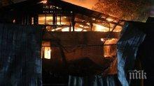 АД: Пожар в психоклиника в Одеса, има загинали