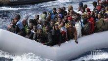 ТРАГЕДИЯ: Лодка с мигранти се обърна край остров Лесбос, има загинали