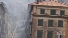 Взрив в кметство край Рим! 9 души са ранени, включително и деца