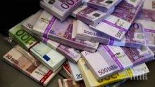 Сърбин опита да изнесе незаконно 25 000 евро в... чорапа си