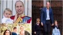 """Ето кой победи принц Уилям за приза """"Баща на годината"""""""
