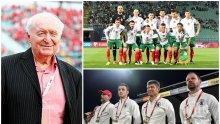 """Футболът ни се тресе - Петър Жеков с мощен удар по """"трикольорите"""" (18+)"""