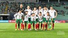 ДРАМАТА Е ПЪЛНА: Във важен момент - УЕФА наказва България?