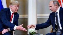 ШАХ С ПЕШКАТА: Тръмп обяви среща с Путин, Кремъл не знае