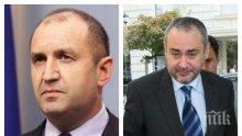 ГОРЕЩА ТЕМА: Румен Радев продължава с игрите си за нов главен прокурор! Президентът свиква кръгла маса за ключовия избор в държавата
