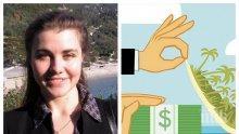"""АФЕРИ: Тя е адвокат с 4 офшорни компании и сметки с милиони евро на Британските Вирджински острови! Деяна Марчева се представя като съветник на вестник """"Капитал"""""""