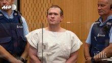 Нападателят от Крайстчърч не се признава за виновен