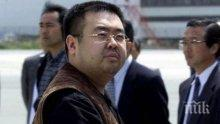 Братът на Ким Чен Ун бил информатор на ЦРУ