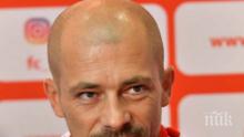 """ЛЮБОПИТНО НАЗНАЧЕНИЕ: Бившият треньор на """"червените"""" Ел Маестро застава начело на..."""