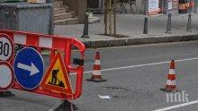 """Пропадна асфалтът на ул. """"Раковски"""" в София (СНИМКИ)"""