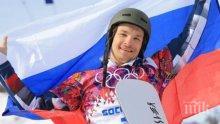 Двукратен олимпийски шампион, състезаващ се за Русия,пред завръщане в САЩ