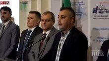 ИЗВЪНРЕДНО В ПИК TV: Патриотите от ВМРО връщат българите от чужбина с нов законопроект (ОБНОВЕНА)
