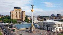 САЩ променят начина на изписване на столицата на Украйна