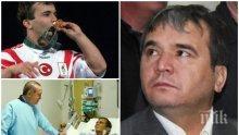 Страшен скандал с филма за Наим! Турците внушават с фалшиви кадри от затвора в Белене, че великият щангист е лежал зад решетките