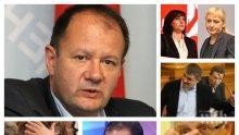 САМО В ПИК TV! Михаил Миков с разтърсващи разкрития за изчезналите милиони на БСП и подмолната борба на Корнелия Нинова да удържи лидерския пост: Има риск от фалит! (ОБНОВЕНА)