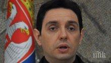 Сръбският военен министър: Нито една армия не може да раздели Сърбия от босненската Република Сръбска