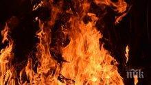 Огромен пожар в Сандански! Изгоря сервиз за гуми, евакуират хора посред нощ