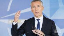 Столтенберг определи Русия като основната заплаха за НАТО