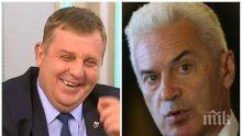 ГОРЕЩА ТЕМА! Лидерът на ВМРО осмя Сидеров: Не сме първи април. Който иска да хвърля лъжи в пространството, да прави каквото иска