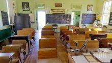 ПО МАКАРЕНКО: Учителка млати ученици с кошче за боклук в час