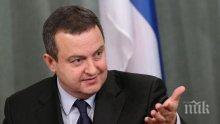 """Външният министър на Сърбия: Готови сме да бъдем """"мост"""" за диалог между Русия и САЩ"""