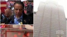 ИЗВЪНРЕДНО: Хеликоптер рухна на покрива на небостъргач в Манхатън - НА ЖИВО