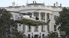Пентагонът одобри закупуването на шест нови хеликоптера за президентския въздушен отряд на САЩ