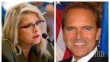 ПАНИКА В САЩ: Убиха двама щатски сенатори в домовете им