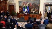 Паника в Рим! ЕС най-после стресна Италия