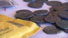 Връщаме на Турция заловени на границата византийски монети